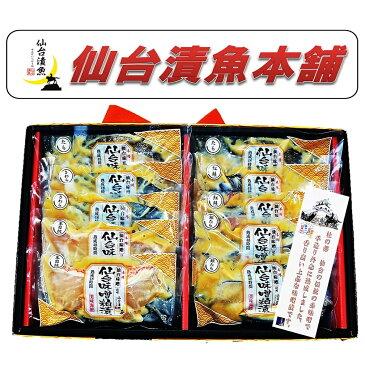仙台七夕まつり 美味海鮮 仙台漬魚ギフト5種10P 青葉城