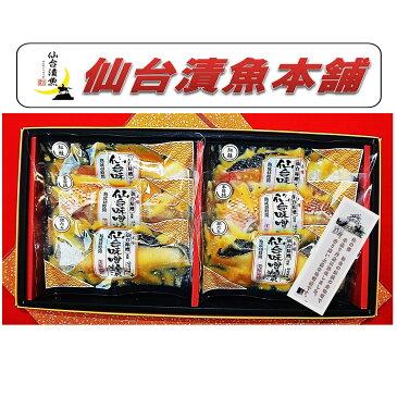 仙台七夕まつり 美味海鮮 仙台漬魚ギフト3種6P 広瀬川