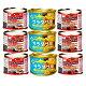 金華さばサラダ缶&マルハニチロ 機能性表示食品 さば缶3種9缶セット