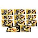 簡単便利湯煎で和食のおでん10袋10人前セットの商品画像