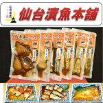 ボリュームたっぷりのおいしい煮魚セット