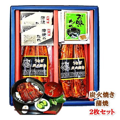 鰻蒲焼2枚セット・ふっくらととろける炭火焼の鰻蒲焼