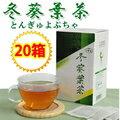★特別セール★冬葵葉茶/30包×20(トンギュヨプ茶) ダイエット茶 健康茶 朝すっきり ドンギュヨプ茶