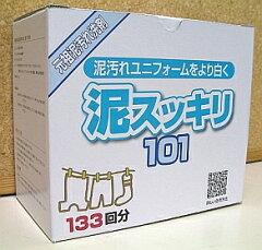 【2/28まで】最大750円もオトク!4個セットで送料無料「ポール洗剤」をお使いの方にもオススメ...