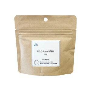 マスクスッキリ洗剤:マスク専用中性洗剤