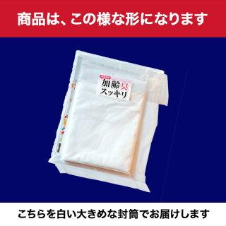 【新発売】加齢臭スッキリお試し袋!【メール便限定!送料無料】