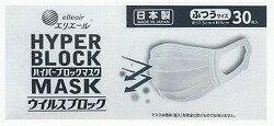 【エリエール ハイパーブロックマスク・ウイルスブロック[30枚入](ふつうサイズ)】