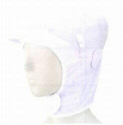 [][事業者限定] シンガー電石帽SR-5スタンダード[100枚(20枚×5袋入)]《宇都宮製作所正規代理店》男女兼用
