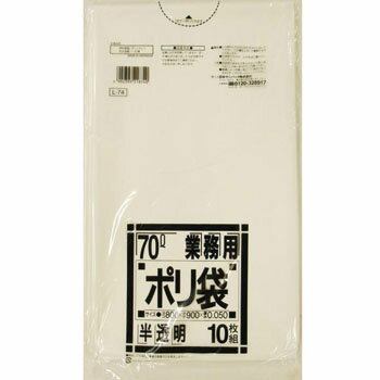 【N-74[70L特厚]白半透明ポリ袋】