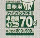 ジャパックス 容量表示入ポリ袋45L 徳用 白半透明 50枚×20冊 TSN65【同梱・代引き不可】