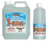 つやげんオールスキット 4L増粘タイプタイプ業務用酸性洗剤《つやげん(TSUYAGEN)正規代理店》