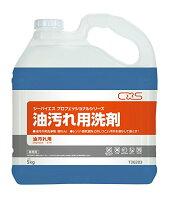 油汚れ用洗剤5kg