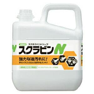 掃除用洗剤・洗濯用洗剤・柔軟剤, 除菌剤 N (5kg3) 20OFF