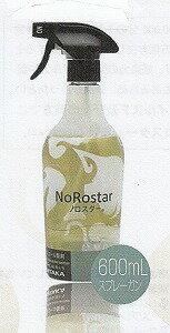 【ノロスター(600ml×5本入)(アルコール濃度65%)【業務用アルコール製剤】】