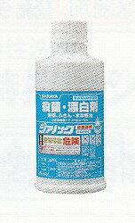 サラヤ ジアノック(250mL)(5本セット)[殺菌・漂白剤][次亜塩素酸ナトリウム]《サラヤ正規代理店》