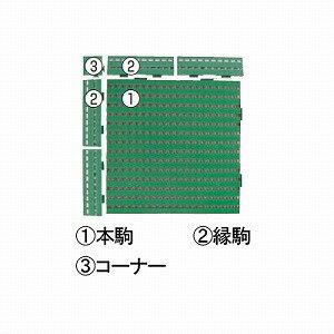【ユニットスノコ(F-51-FK)【2】縁駒 299×90mm】