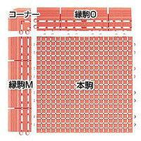素足スノコ (F-163-FC)【4】コーナー 75×75mm《山崎産業正規代理店》