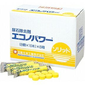 [送料無料][事業者限定][ボンドワックス]エコノパワーソリッド[10袋(80錠)×6箱][錠剤タイプ]《コニシ正規代理店》