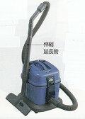 日立業務用掃除機 CV-G1【伸縮延長管】《日立正規取扱店》【標準価格より31%OFF】