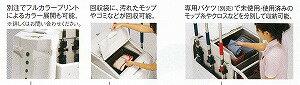 エアロカートα【キャスター直径:100mm】《テラモト正規代理店》【標準価格より40%OFF】:洗剤ワックススーパー