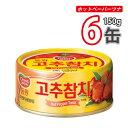 (06856)【送料無料!】【ドンウォン】唐辛子ツナ缶 ★ ...