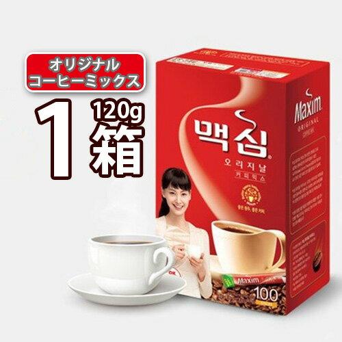 マキシム オリジナルコーヒーミックス12gx100本入り(1box) インスタントコーヒー韓国珈琲韓国Maximコーヒー韓国ド