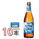 (02411)【送料無料!】【Hite】EXTRA COLD ビール330ml(瓶)x 10本 韓国 No.1 ビール 瓶ビール ハイトビール hite beer【韓国食品・韓国料理・韓国食材・おかず】【韓国お土産・輸入食品・非常食・激安】【あす楽】 ★★