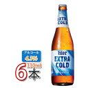 (02411)【送料無料!】【Hite】EXTRA COLD ビール330ml(瓶)x 6本 韓国 No.1 ビール 瓶ビール ハイトビール hite beer【韓国食品・韓国料理・韓国食材・おかず】【韓国お土産・輸入食品・非常食・激安】【あす楽】 ★★