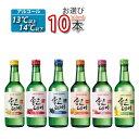 ※未成年者の飲酒は法律で禁止されています。 ※未成年者への酒類の販売はいたしません。 ※商品入荷によって商品パッケージが変わる場合がございます。 予めご了承ください。 商品説明 商品名 【韓国焼酎】ジョウンデー 360ml果実焼酎 内容量 360ml 原材料 添加物(ステビア抽出物、キシリトール) 調味料(アミノ酸、ブルーベリー,ザクロ,柚子,桃,グレープフルーツ、パインアップル清澄濃縮液等) 保存方法 直射日光を避け涼しいところで保管してください。 生産国 韓国 製品特徴 ジョウンデー(Good Day)は韓国チリ山の天然岩盤水で作った韓国焼酎です。 チャミスルに比べて、より甘くて飲みやすく女性に受ける! アルコール度数も16.9度で、ストレートやロックでも飲みやすい焼酎です。ジョウンデー 360ml果実焼酎