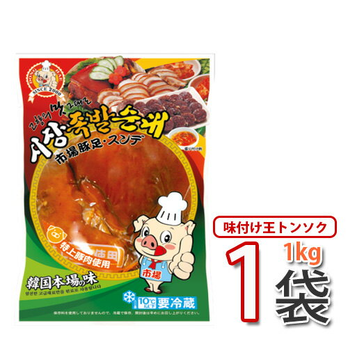豚肉, 豚足 (00001x1)S 1kg x 1