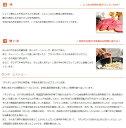 (03254x6)【全国送料無料!】【CJ】牛肉ダシダ ★ 100g x 6パック ★(牛肉だしの素)韓国調味料 【韓国食品・韓国料理・韓国食材・おかず】【韓国お土産・輸入食品・非常食・激安】 ★★ 3