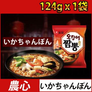 (01040)【あす楽】【農心】イカチャンポン 124g X 1個 ■ 韓国食品 韓国食材 韓国料理 韓国ラーメン 辛いラーメン オジンオチャンポン インスタントラーメン 袋麺