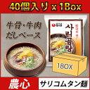 (01070)【あす楽】【農心】サリコムタン麺 110g x 40個 ...