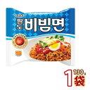 (01605)【パルト】ビビン麺 124g x 1個 ■■■...