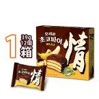(09005)【オリオン】情(バナナ)チョコパイ 37g (12個入)【チョコ菓子】 バナナチョコパイ / 韓国食品 韓国お菓子 チョコ菓子 ★★