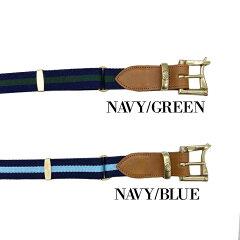 Quick Release Surcingle Belt 7-0276: Navy / Green, Navy / Blue