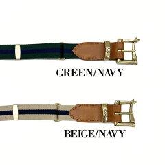 Quick Release Surcingle Belt 7-0276: Green / Navy
