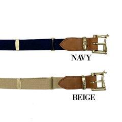 Quick Release Surcingle Belt 7-0278: Beige