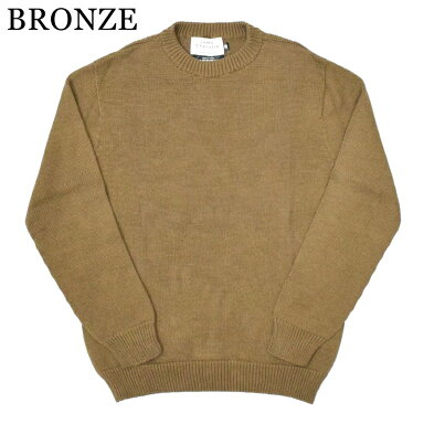 James Charlotte Crewneck Cotton Sweater: Smoke
