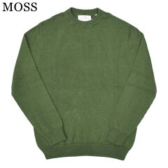 James Charlotte Crewneck Cotton Sweater: Admiral