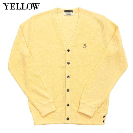 1960s Model Links Cardigan 5-1100: Yellow