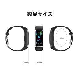 スマートウォッチ スマート腕時計 多機能 体温【翌日発送】 心率 血圧 腕時計 運動 睡眠分析