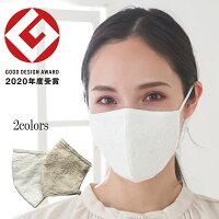 【NEW】ファブリックケアマスクcoco-kara(コットンレースタイプ)抗ウィルス花粉対策肌側シルク100%布マスク肌にやさしいかわいいおしゃれ洗える耳が痛くならない皮膚科送料無料日本製