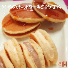 小麦粉不使用グルテンフリー☆みんなで食べれて美味しさ100倍もっちりした新食感ホットケーキ・...