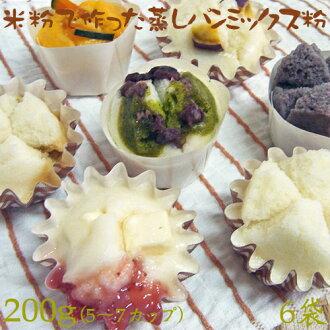 """""""米粉""""從日本的大米麵包混合粉家庭樂趣蒸米飯麵粉套房 ☆ 蒸麵包預拌粉 (6 件)"""