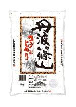 丹波ささやまコシヒカリ米袋