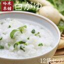 Shirogayu-main12