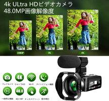 ビデオカメラ4KデジタルビデオカメラHDR48MPWIFI機能16倍デジタルズームIR夜視機能予備バッテリーあり3.0インチタッチモニター外部マイクハンドルグリップ手持ちスタビライザー日本語取扱説明書(4800万画素)