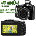 「クーポン利用で9492円」「敬老の日」デジカメ YouTubeカメラ Vloggingカメラ ウェ