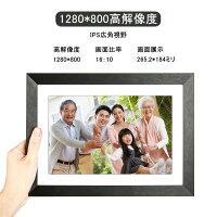 デジタルフォトフレームWi-Fi10.1インチ1280*800高解像度タッチスクリーンIPS超広視野角デジタルフレームスマホ転送遠隔操作内蔵メモリー16GB32GBmicroSDカード対応動画再生プレゼントギフト贈り物結婚祝い結婚記念日父の日誕生日日本語取扱説明書